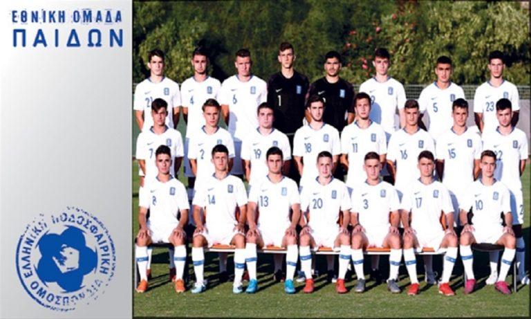 Εθνική Παίδων: Ελλάδα-Κύπρος 0-2