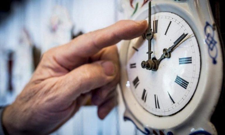 Αλλαγή ώρας: Ετοιμαστείτε να «γυρίσετε» τα ρολόγια σας