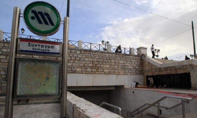 Σύνταγμα: Ένστολοι μεταφέρουν άνδρα «σηκωτό» στον σταθμό του μετρό (vid)