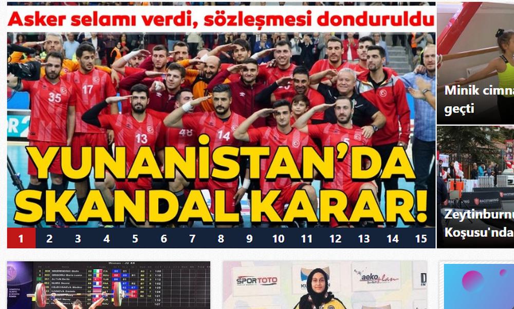 Τουρκία: «Απόφαση-σκάνδαλο στην Ελλάδα για Τινκίρ, Οζμουσούλ»