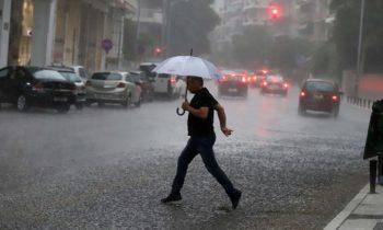 Καιρός 1/11: Βροχές και πτώση της θερμοκρασίας