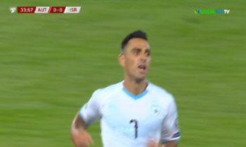 Ζάχαβι: Σημείωσε εκπληκτικό γκολ κόντρα στην Αυστρία