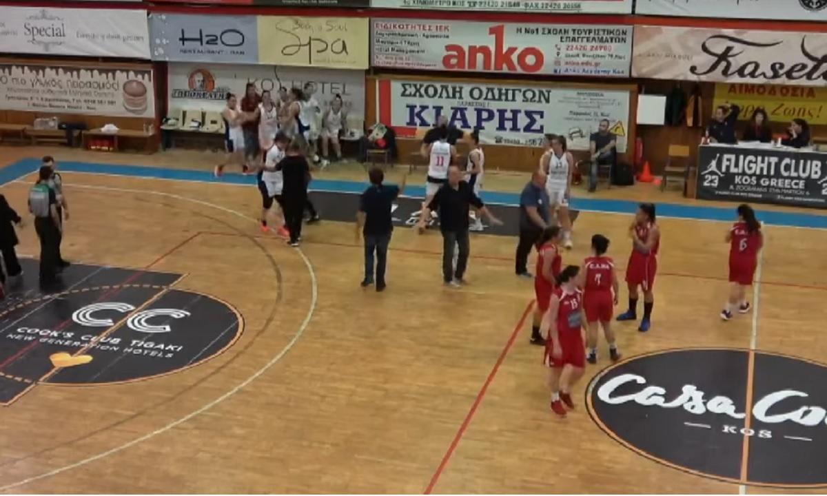 Κως: Ξύλο και αποβολές σε αγώνα μπάσκετ Γυναικών (vids)