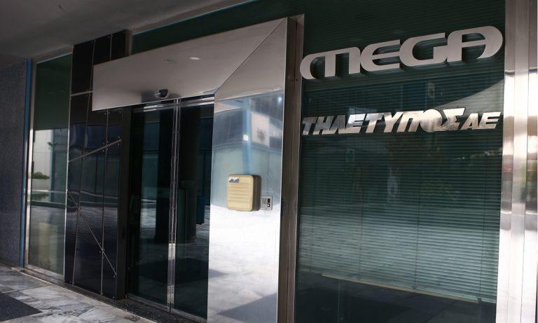 Ο Μαρινάκης εισέπραξε τέσσερα… γερά «όχι» για το νέο MEGA