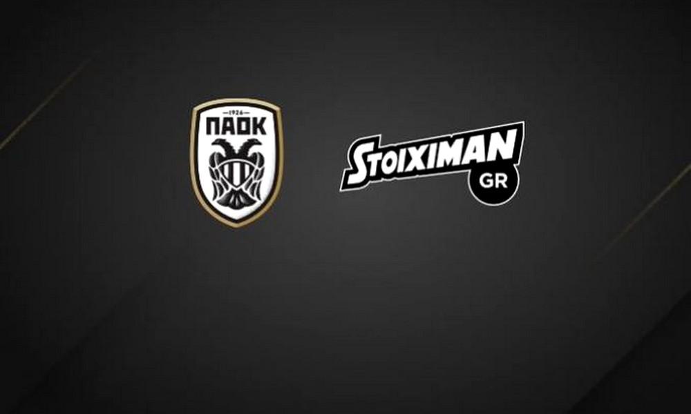 ΠΑΟΚ: Ανανέωσε με Stoiximan