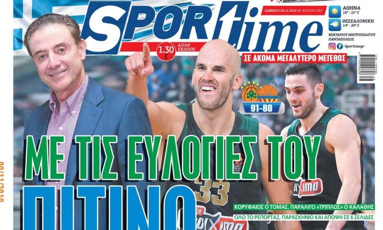 Διαβάστε σήμερα στο Sportime: «Με τις ευλογίες του Πιτίνο»