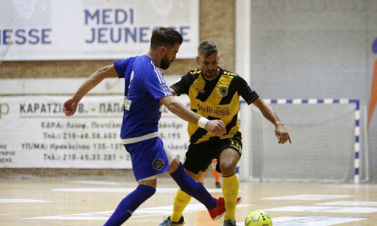 Futsal Super League: Έσπασε το αήττητο της ΑΕΚ