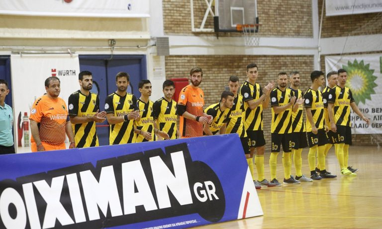 Futsal Super League: Μεγάλος νικητής ο Δούκας – Συνεχίζει αήττητη η ΑΕΚ