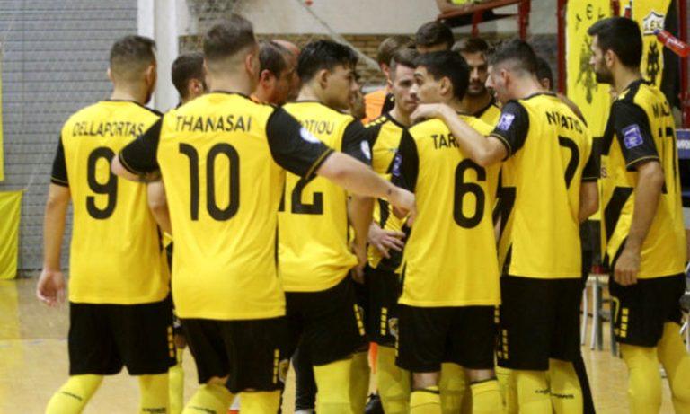 Futsal Super League: «Τρένο» η ΑΕΚ- Έκτη νίκη ο Παναθηναϊκός