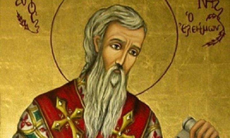 Τρίτη 12 Νοεμβρίου Εορτολόγιο: Ποιοι γιορτάζουν σήμερα