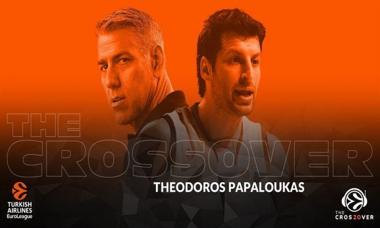 Ολυμπιακός – Παπαλουκάς: «Το «όχι» στον Παναθηναϊκό και οι Αντετοκούνμπο (aud)