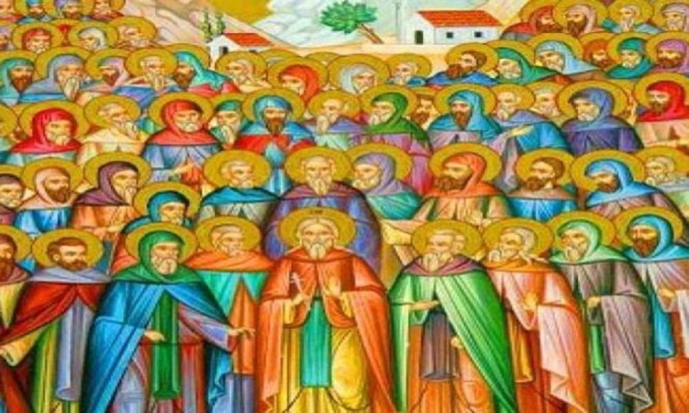 Πέμπτη 7 Νοεμβρίου Εορτολόγιο: Ποιοι γιορτάζουν σήμερα