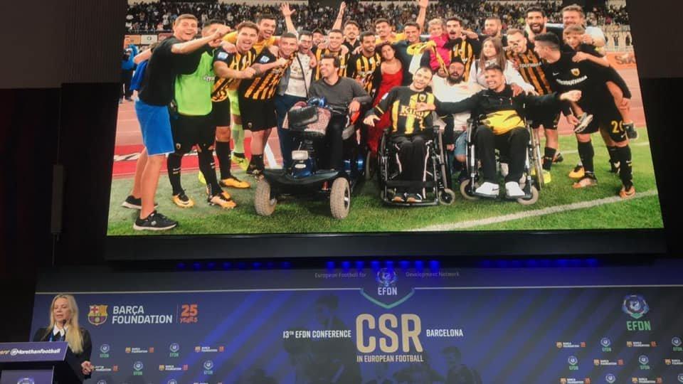 Αρκαδη: Παρουσίασε στη Βαρκελώνη τις κοινωνικές δράσεις της ΑΕΚ (pics)
