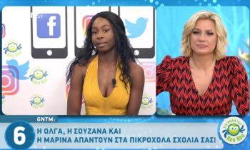 GNTM 15/11: Η Όλγα, η Σουζάνα και η Μαρίνα απαντούν σε πικρόχολα σχόλια (vid)