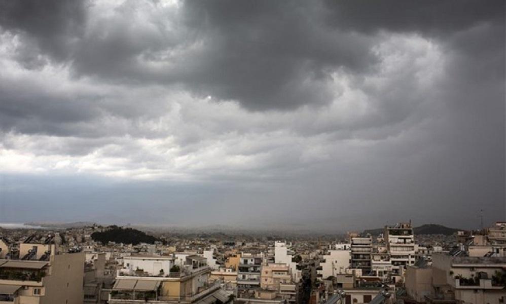 Καιρός 17/11: Βροχές και σποραδικές καταιγίδες