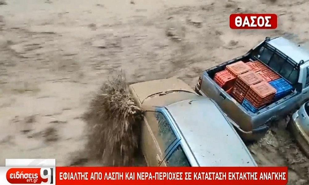 Κακοκαιρία: Μεγάλες καταστροφές σε Χαλκιδική, Καβάλα και Θάσο