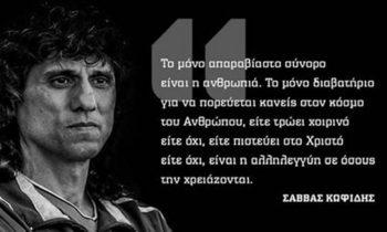 Παπαβασιλάκης