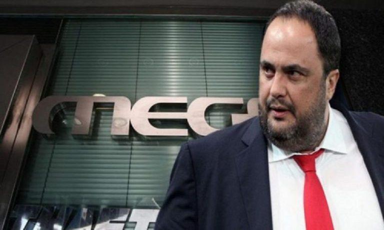 Μαρινάκης: Ποιο… βαρύ όνομα θέλει στο νέο Mega