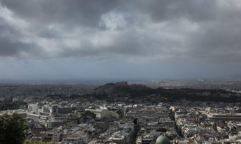 Καιρός 19/11: Νεφώσεις με τοπικές βροχές