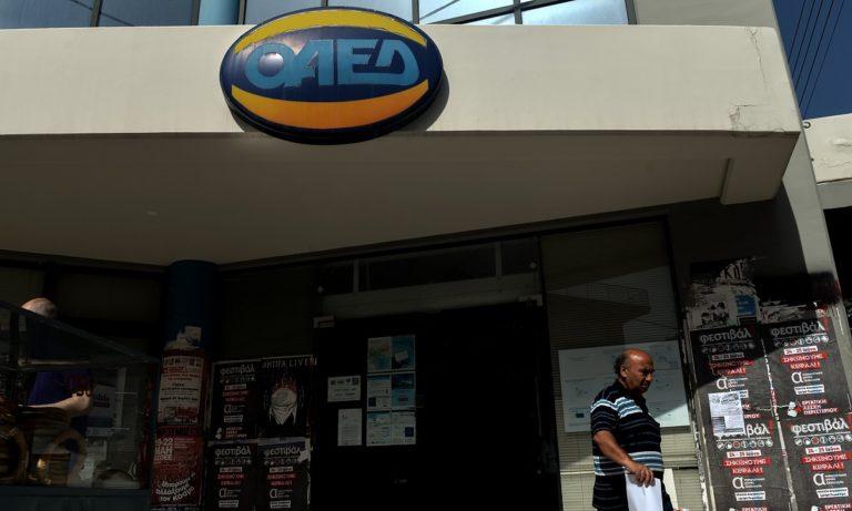ΟΑΕΔ: Επίδομα ανεργίας στους εποχικούς απασχολούμενους που δεν θα προσληφθούν