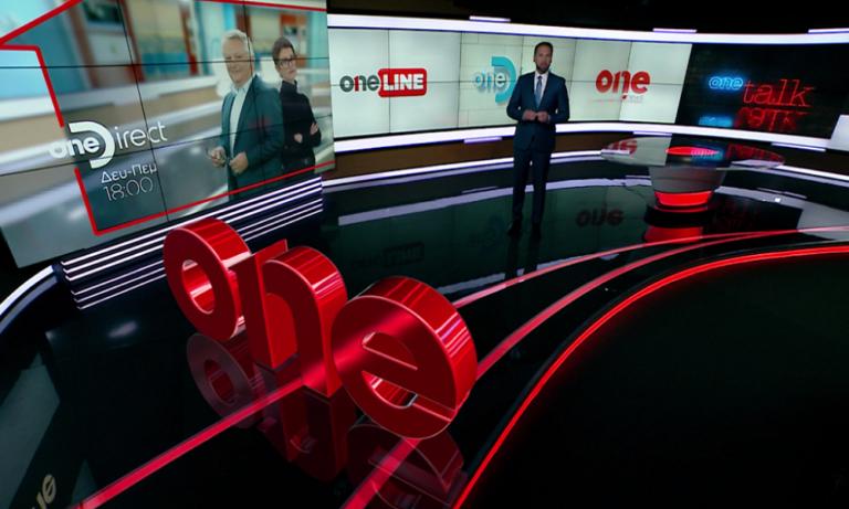 ONE Channel: Γυναίκες δημοσιογράφοι σε θέσεις κλειδιά