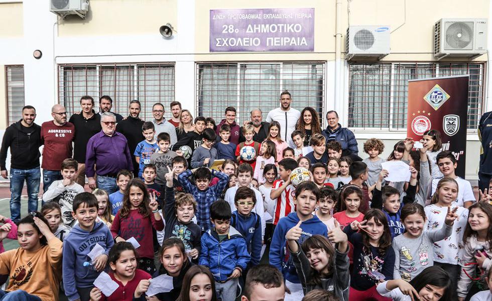 ΠΣΑΠ: Κούτρης-Πασχαλάκης σε σχολείο του Πειραιά (pics)