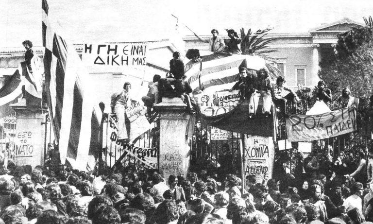 17 Νοεμβρίου: Ημέρα μνήμης για την εξέγερση του Πολυτεχνείου