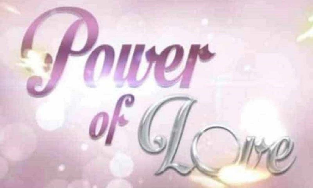 Power of Love: Παίκτρια έπεσε θύμα ξυλοδαρμού (vid)