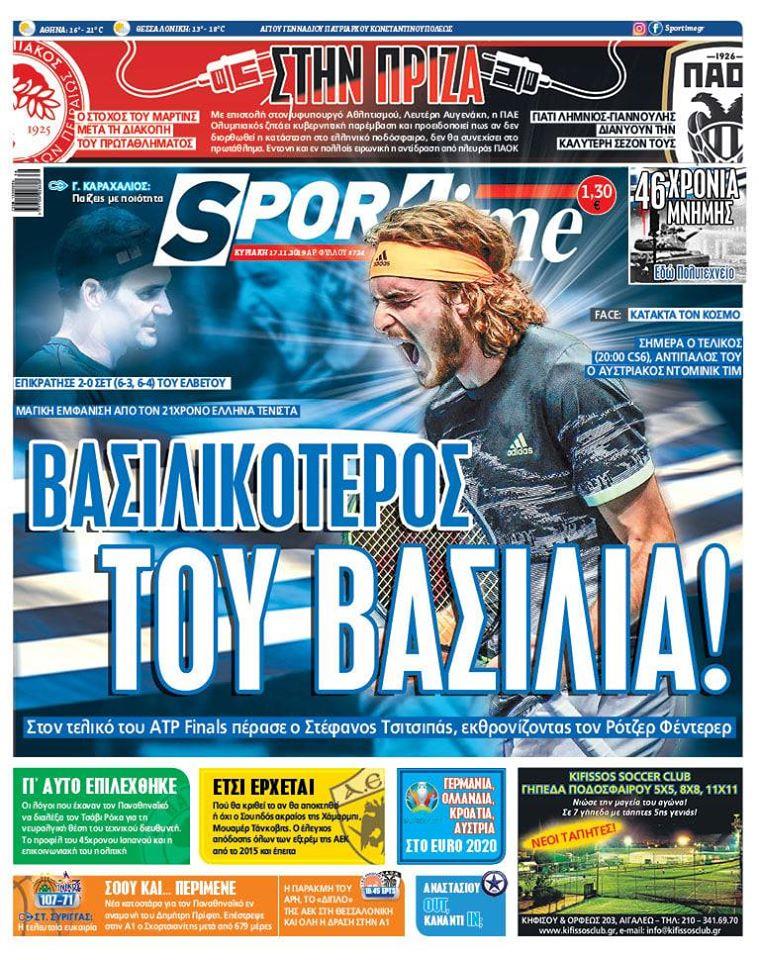 Εφημερίδα SPORTIME - Εξώφυλλο φύλλου 17/11/2019