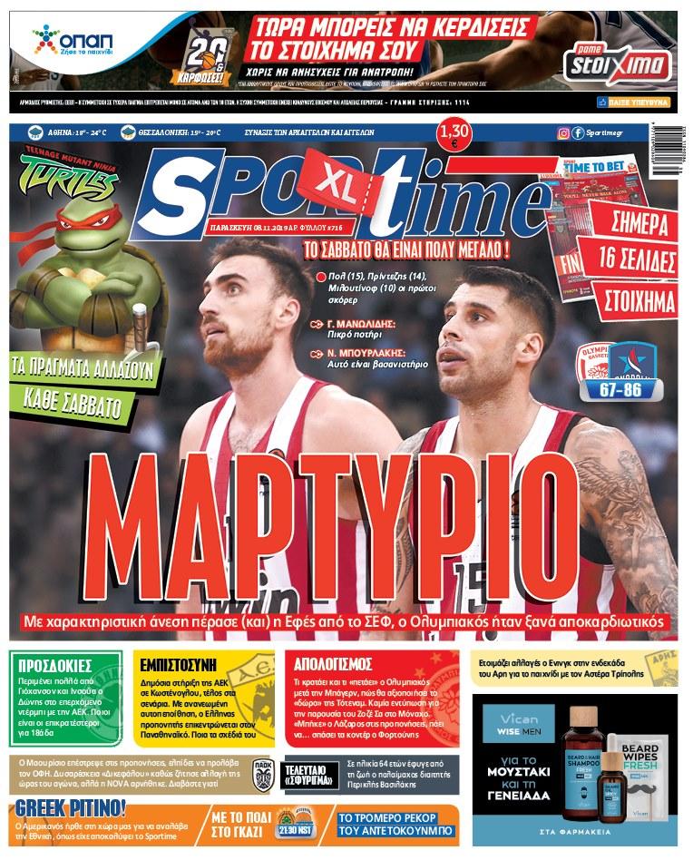 Εφημερίδα SPORTIME - Εξώφυλλο φύλλου 8/11/2019