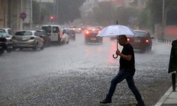 ΕΜΥ Καιρός 25/11: Άστατος με ισχυρές βροχές και καταιγίδες