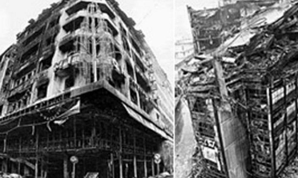 19 Δεκεμβρίου 1980: Τυλίγονται στις φλόγες από εμπρησμό «Μινιόν» και «Κατράντζος»!