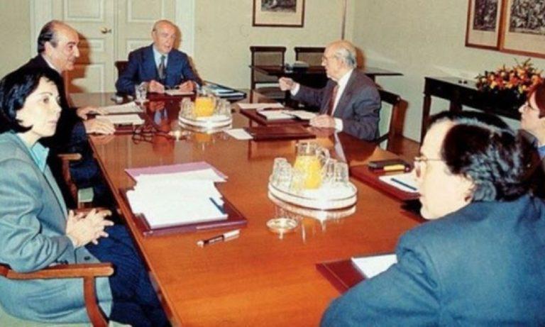 4 Δεκεμβρίου 1991: Η αλλαγή της ονομασίας «Μακεδονία»