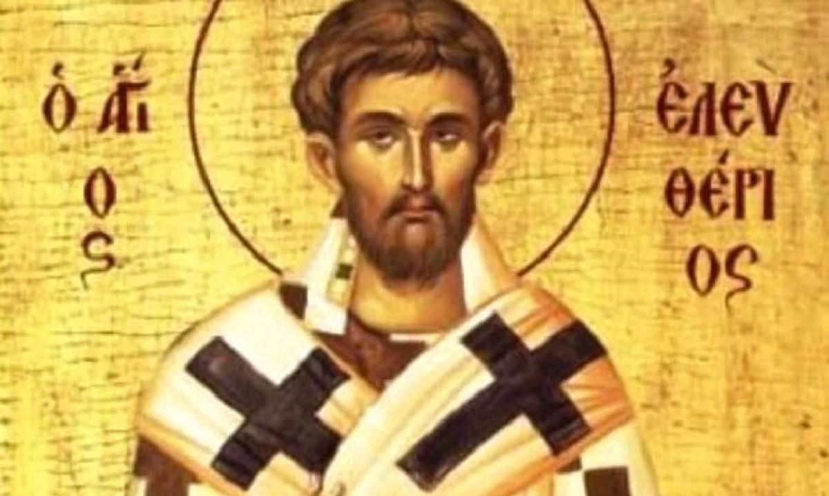 Κυριακή 15 Δεκεμβρίου Εορτολόγιο: Ποιοι γιορτάζουν σήμερα