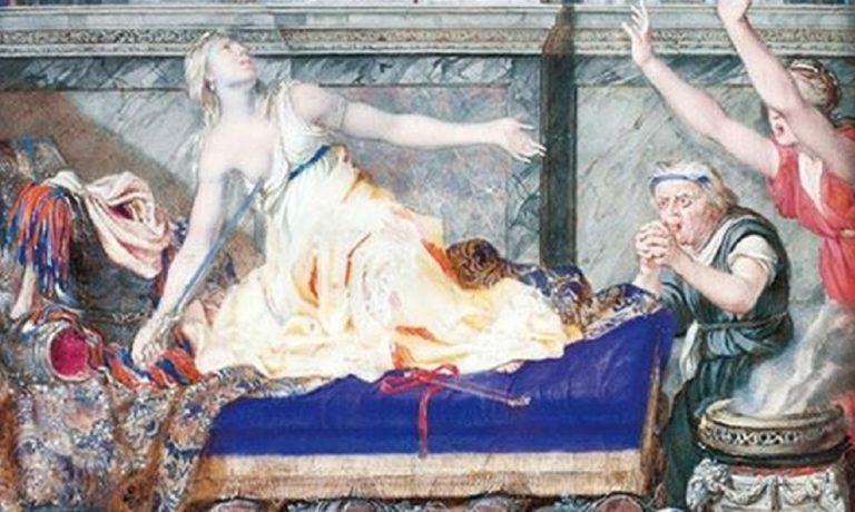 Διδώ: Μια πριγκίπισσα «έδωσε» το όνομά της στη νέα κακοκαιρία