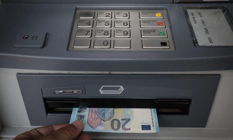 Κοινωνικό μέρισμα: Αντίστροφη μέτρηση για τα 700 ευρώ