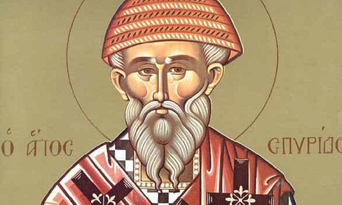 Πέμπτη 12 Δεκεμβρίου Εορτολόγιο: Ποιοι γιορτάζουν σήμερα. Πέμπτη 12 Δεκεμβρίου Εορτολόγιο: Σήμερα η εκκλησία τιμά μεταξύ άλλων του Αγίου Σπυρίδωνα του Θαυματουργού, επίσκοπου Τριμυθούντος Κύπρου.