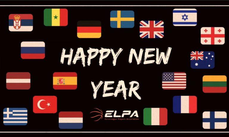 Euroleague: Καλή χρονιά από τους παίκτες της ELPA (vid)