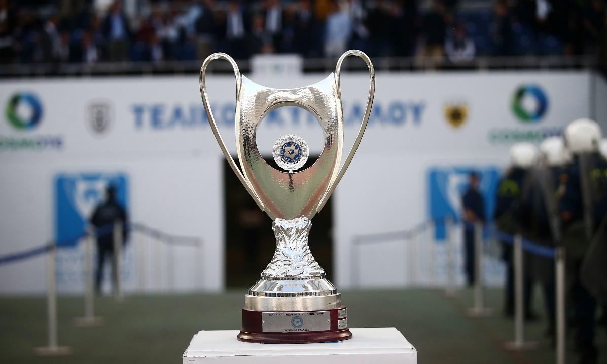 Γραμμένος Κύπελλο Ελλάδας: Ορίστηκαν οι επαναληπτικοί για τη φάση των «16»