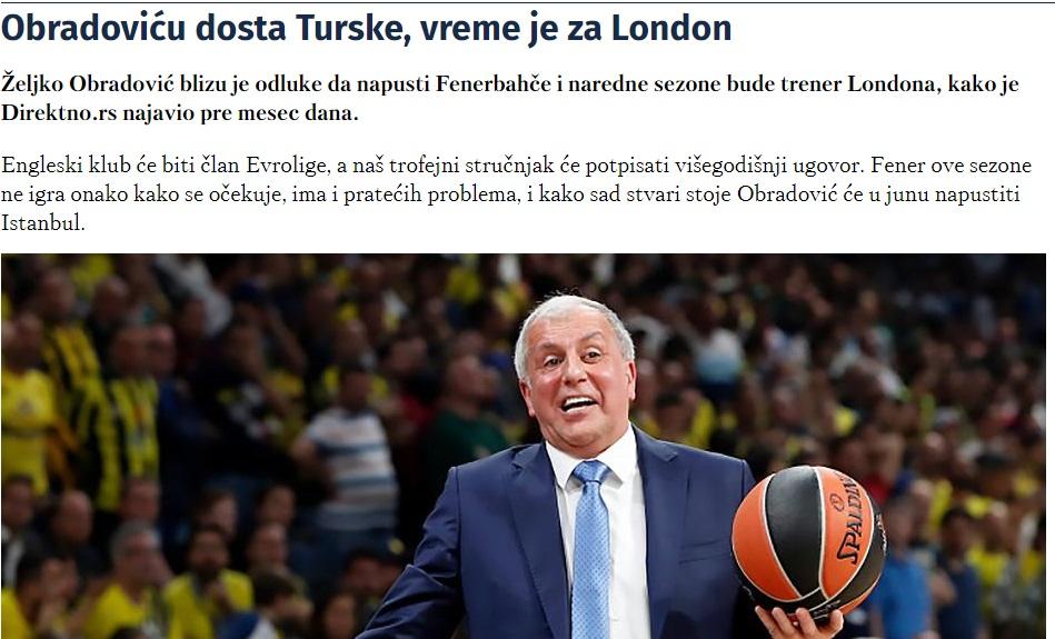 «Βόμβα» από τη Σερβία: «Ο Ομπράντοβιτς αφήνει τη Φενέρ για το Λονδίνο»!