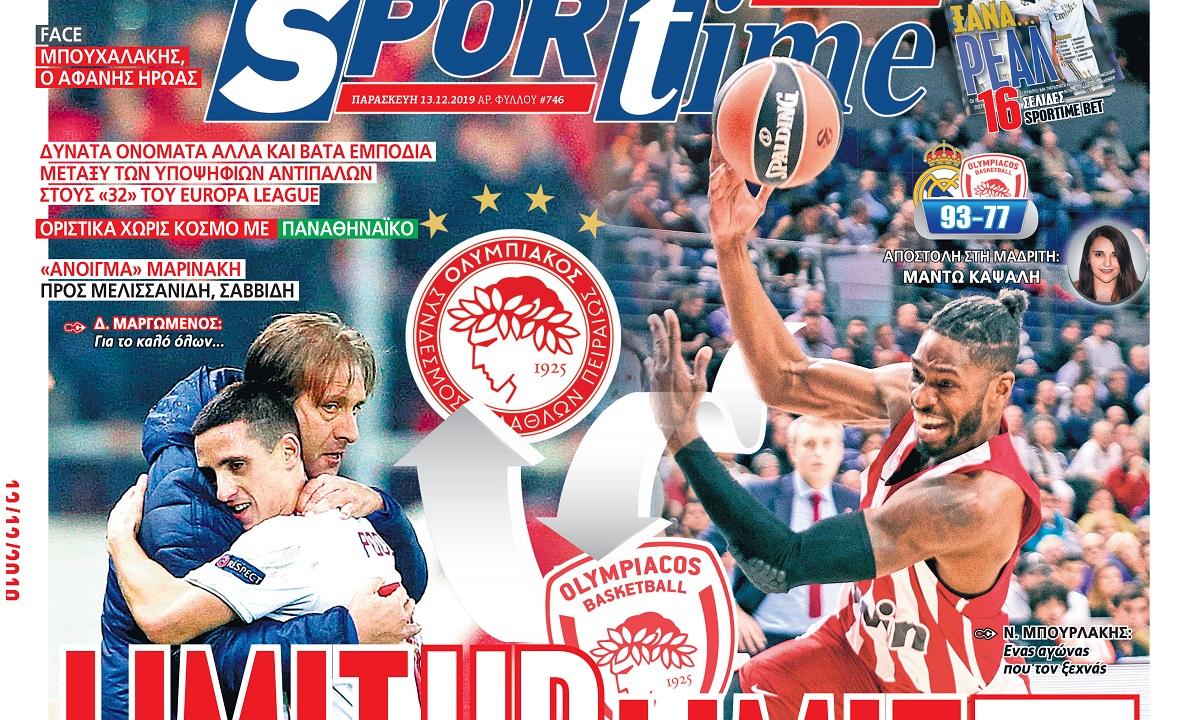 Διαβάστε σήμερα στο Sportime: «Limit up - Limit down»