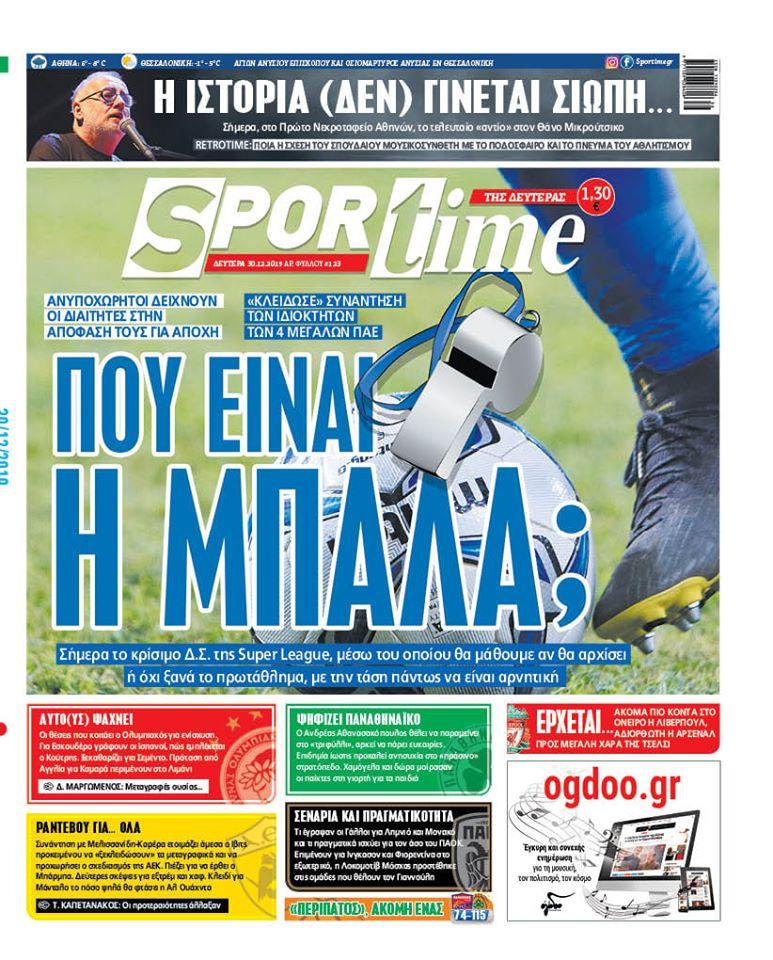 Εφημερίδα SPORTIME - Εξώφυλλο φύλλου 30/12/2019