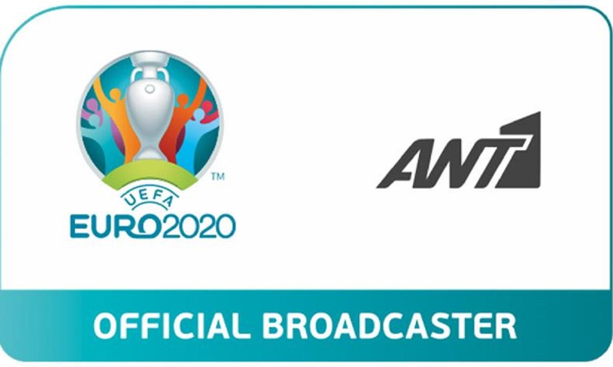 Οριστικό: Όλα τα ματς του Euro 2020 από τον ΑΝΤ1