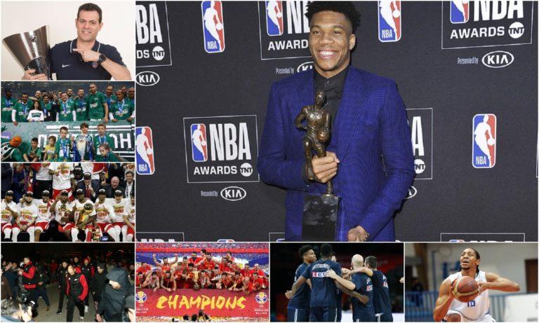 Από τον MVP Γιάννη, στον θρίαμβο του Ιτούδη – Το μπασκετικό Top-10 του 2019
