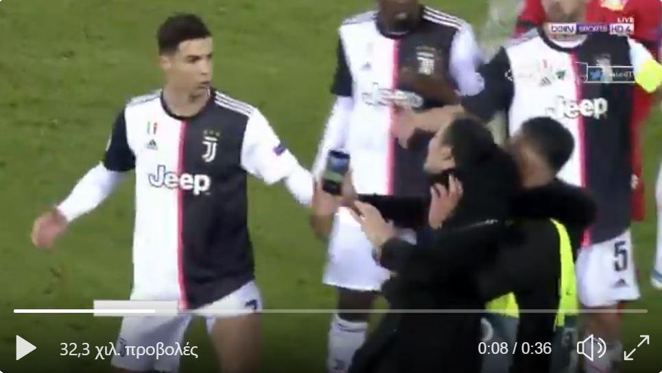 Οπαδός άρπαξε τον Κριστιάνο Ρονάλντο για selfie κι εκείνος τα… πήρε! (vid)