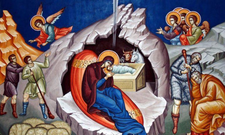 Εορτολόγιο Τετάρτη 25 Δεκεμβρίου: Ποιοι γιορτάζουν σήμερα