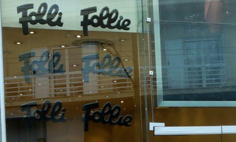 Folli Follie: Απομακρύνεται ο Τζώρτζης Κουτσολιούτσος από το Δ.Σ.