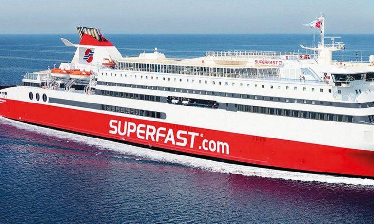 Superfast XI: Τέλος η αγωνία για τους επιβάτες