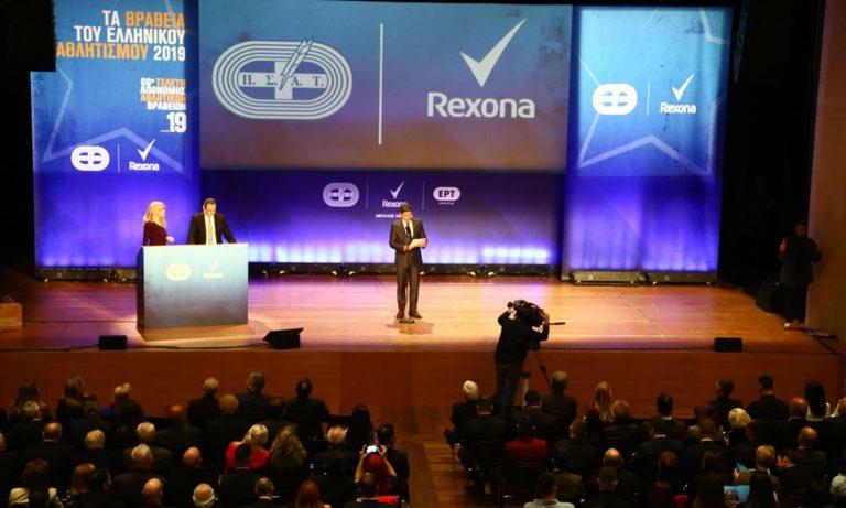 ΠΣΑΤ: «Συγγνώμη» στον ΠΑΟΚ για τα βραβεία