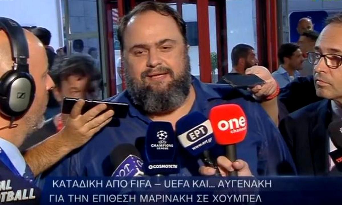 Total Football: «Φοβούνται για τη ζωή τους Περέιρα, Μάριν, Λίντμπεργκ!»